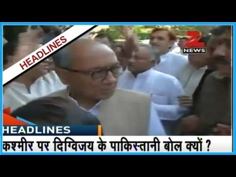 Digvijay Singh said 'India occupied Kashmir'