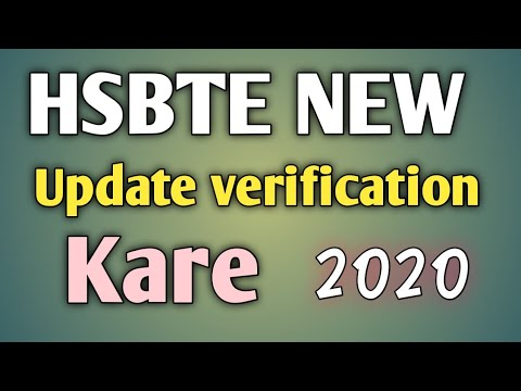 Hsbte New Update 2020 Hsbte Verification Kaise Kare
