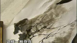 中国山水画基础课程第11集:气韵和传神