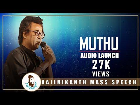Superstar Rajinikanth's speech at Muthu audio launch | Rajinikanth | AR Rahman