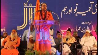 All #India Jamaat-e-islami Hind members meet