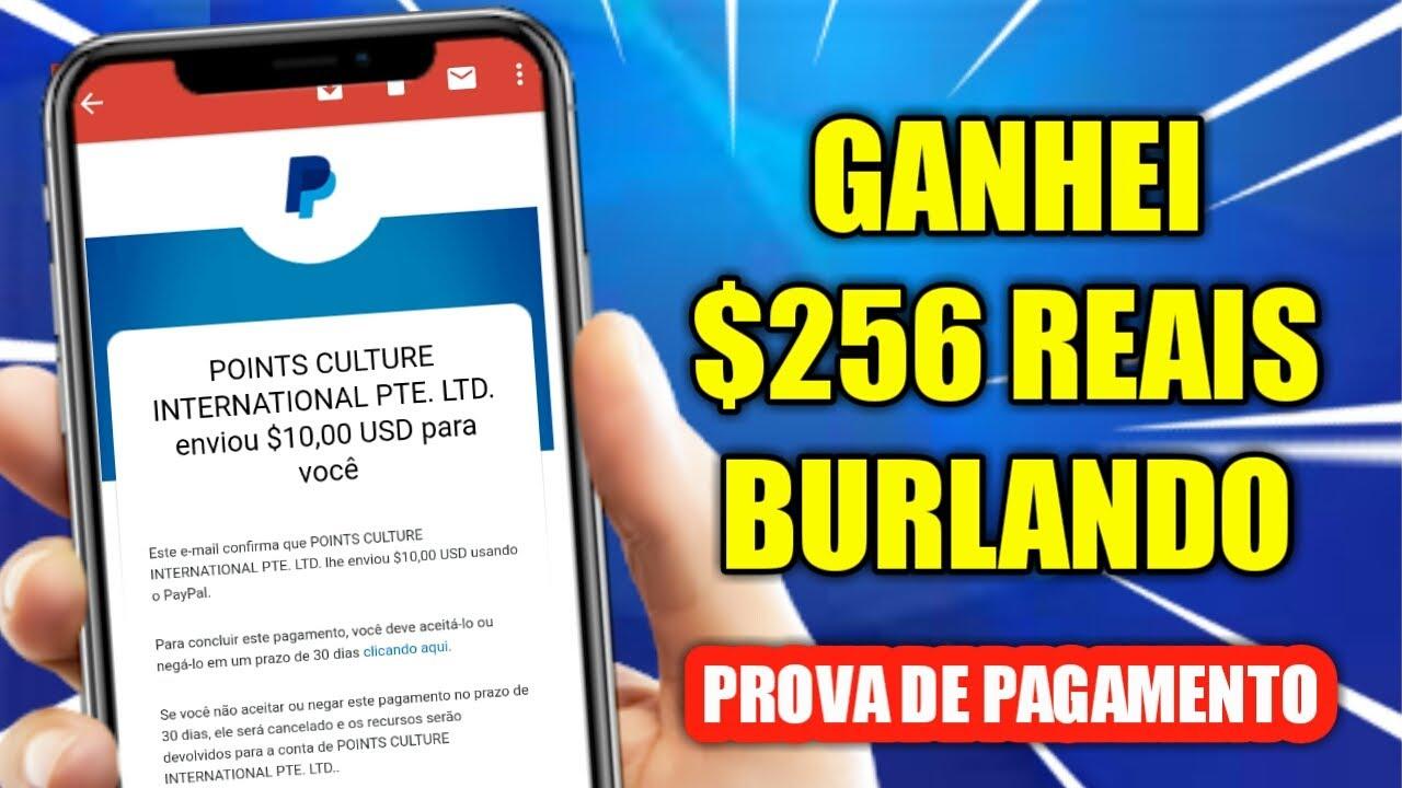 GANHEI $256,77 REAIS BURLANDO O CASHZINE !!! COMO BURLAR O CASHZINE E GANHAR $50 DÓLARES FÁCIL
