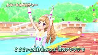 アイカツ!ミュージックビデオ アイカツ!公式チャンネル 姫里マリア、...