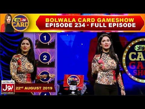 BOLWala Card Game Show | Mathira  Show | 22nd August  2019 | BOL Entertainment