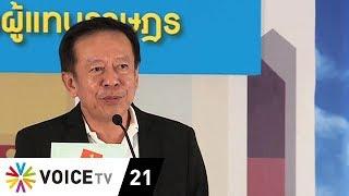 tonight-thailand-กกต-ยอมรับ-ขอโทษเหตุผิดพลาดเลือกตั้งล่วงหน้า