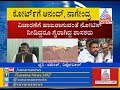 Bellary Illegal Mining Case; Fear Of Arrest, MLA Anand Singh & Nagendra Attended To Court