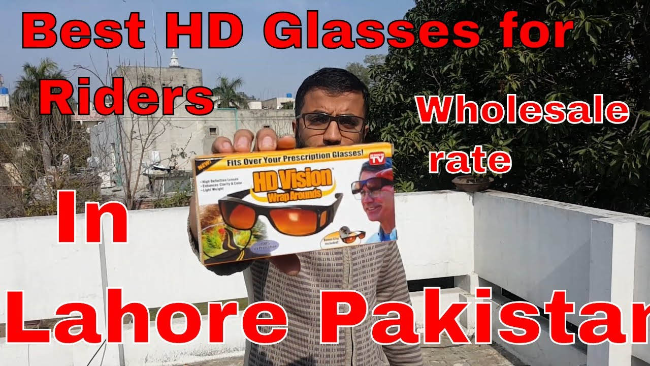 d210fac71e8d Best HD Glasses for Riders in Pakistan