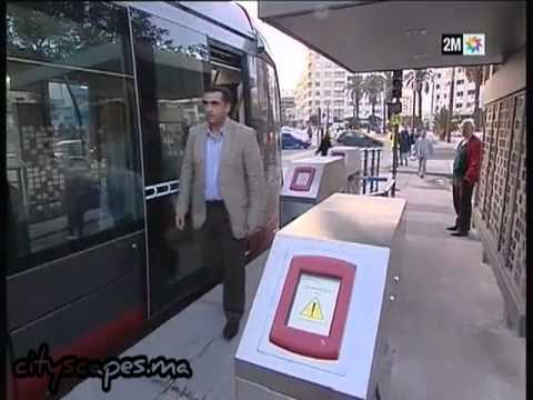 Tramway Casablanca - Eclairages [2]