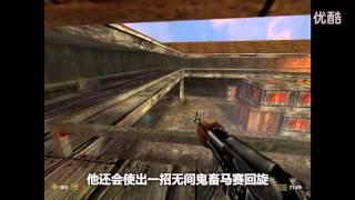 敖厂长 【本世纪初最强射击游戏】囧的呼唤170期