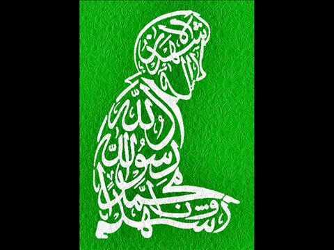 Rabbani - Solla' Alaikallah