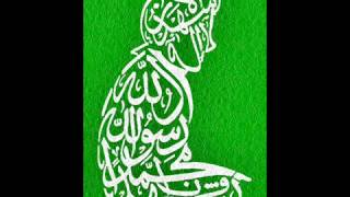 Rabbani - Solla