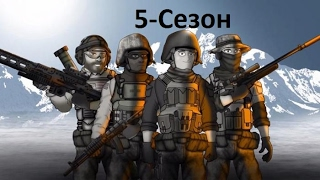 Друзья по Battlefield   5 сезон   6 15 серия   Battlefield Friendsбез вставок рус.HD