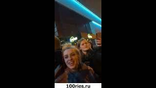Гуф Инстаграм Сторис 16 ноября 2019