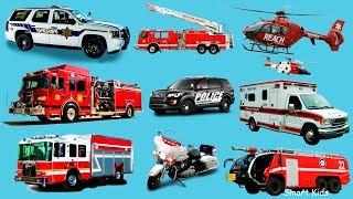 Учим транспорт и спецтехнику | Спасательный транспорт для детей | Звуки транспорта для малышей