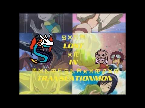 [Digimon Podcast] LiT Episode 39 - Original Digital Monster, DO NOT STEAL