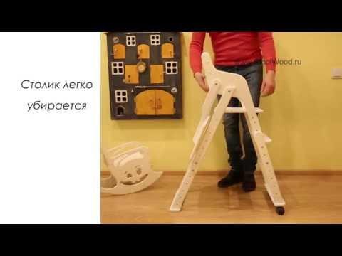 Детский стульчик для кормления от StoolWood (Россия)