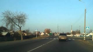 Trip to Belarus in Gomel  04.11.2011 - Поездка в Беларусь в город Гомель