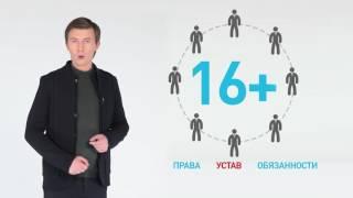 видео потребительский кредитный кооператив