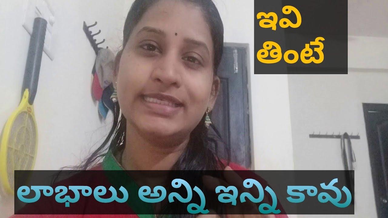 చేపలు తింటే లాభాలు అన్ని ఇన్ని కావు|| Health Benefits of Eating Fish Twice a Week|Preyasi Vlogs