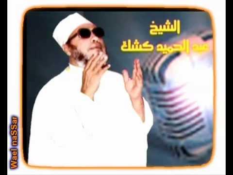 فوازير نيللي ومدرسة المشاغبين - الشيخ كشك