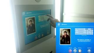 Фотокабина компании «ФОТОАВТОМАТ» - Фотомонтаж лица(http://photo-automat.com Демонстрация работы программного обеспечения для стационарных фотокабин PhotoAutomat-ST в режиме..., 2017-01-20T21:18:42.000Z)