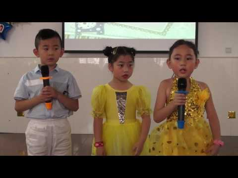 Dahua No. 1 Kindergarten Graduation Ceremony, 2017,Shanghai,China