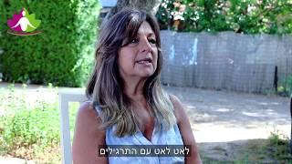 פטריסיה מספרת איך דאו יוגה - עוזרת לה להתמודד עם כאב כרוני, להרפות, לשמור על גמישות, לשחרר נוקשות