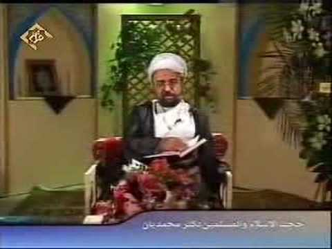 iran shia tv language persian