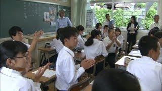 子どもを褒める授業とは?岡山・浅口市の学級経営アドバイザーに菊池省三さん