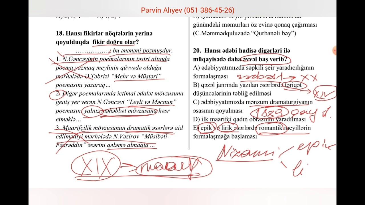 Ədəbiyyat olimpiada sualları izah 12.02.2021 (11-ci sinif)