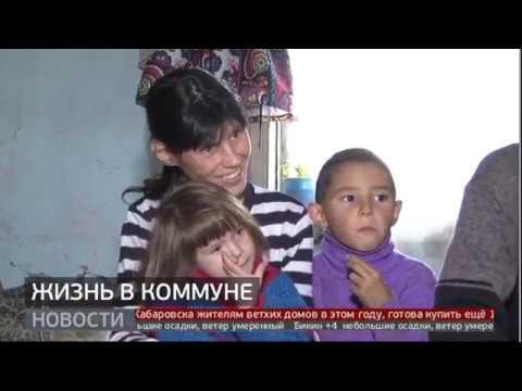 Жизнь в коммуне. Новости. 31/10/2019. GuberniaTV
