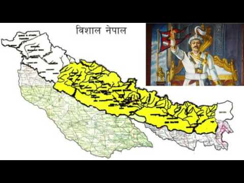 काे थीए पृथ्वीनारायण शाह छाेटकरीमा (Prithvi Narayan Shah)