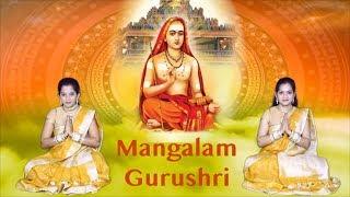 Mangalam Gurushri