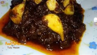 অত্যন্ত মজার ছুরি  শুটকি ভুনা || Churi Shutki Vuna Recipe || Dry Fish Curry || by Tuly Hasan