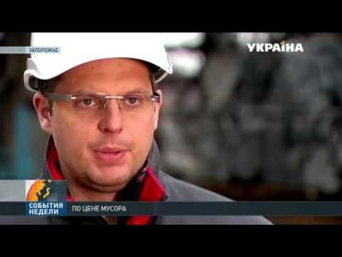 В Украине целые заводы режут на металлолом