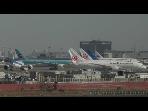 🔴 Tokyo Haneda Airport Live Stream With ATC One Of The Busiest Airports In The World羽田空港