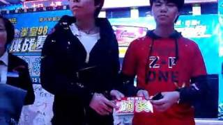 [11/11]The Challenge 2011 Dakou & Xiaohai vs NanNing - KOF 98
