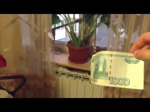 Как напечатать деньги в домашних условиях