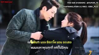 [Karaoke+ThaiSub] Cold Cherry - Growing Pain2