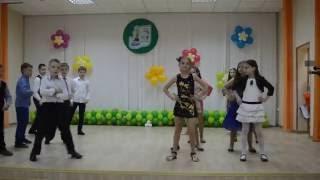 Скачать Зажигательный танец от выпускников 4 А класса Ирининской гимназии