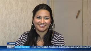В Тюмень приезжают учиться иностранцы