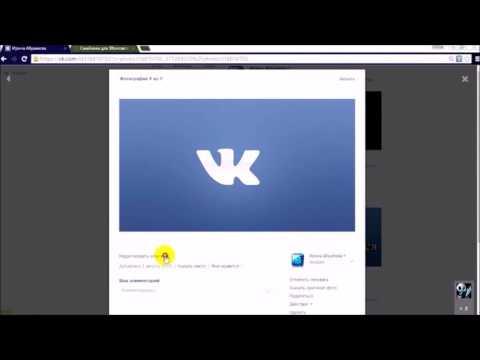 Секрет Вконтакте №81 Как ставить смайлики в описание под фото