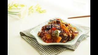 중국식 가지볶음 만들기[Stir fried Eggplant] by 1등엄마