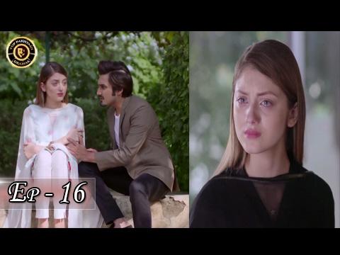 Moray Saiyaan Episode 16 - 21st February 2017 - ARY Digital Top Pakistani Drama