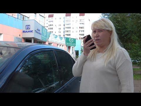 СтопХам Челябинск #15