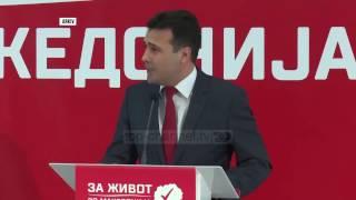 """Gruevski i shtrin dorën """"armikut"""" Zaev - Top Channel Albania - News - Lajme"""