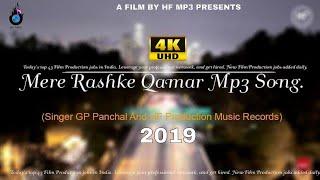 official-mere-rashke-qamar-mp3-song-mere-rashke-qamar-single-2020