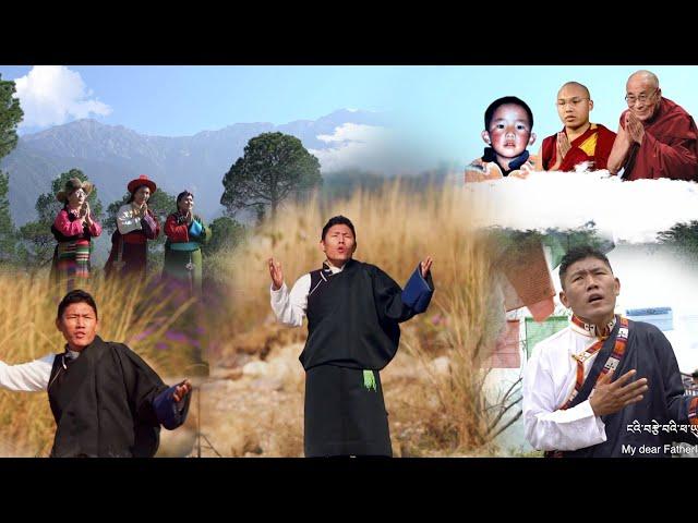 Song feature: Tenzin Yarphel and his song 'Phayul Ghangjong'