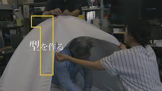 瞬庵 -縫製技術の極み- thumbnail