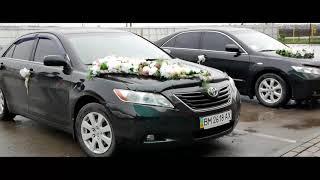 Свадебное агентство ,услуги на свадьбу,свадебный кортеж Камри